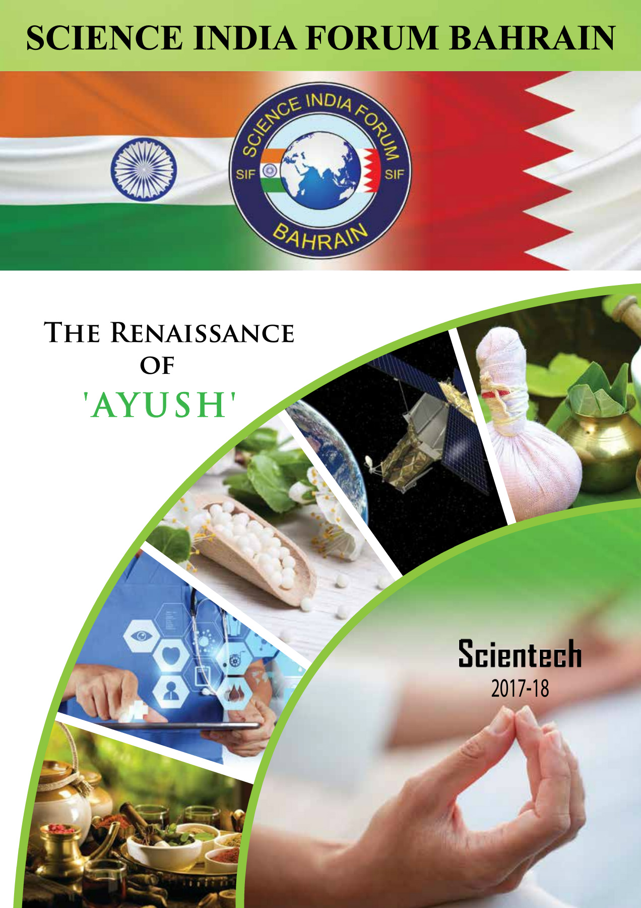 Scientech 2017-18 Pages 51 - 98 - Text Version | AnyFlip