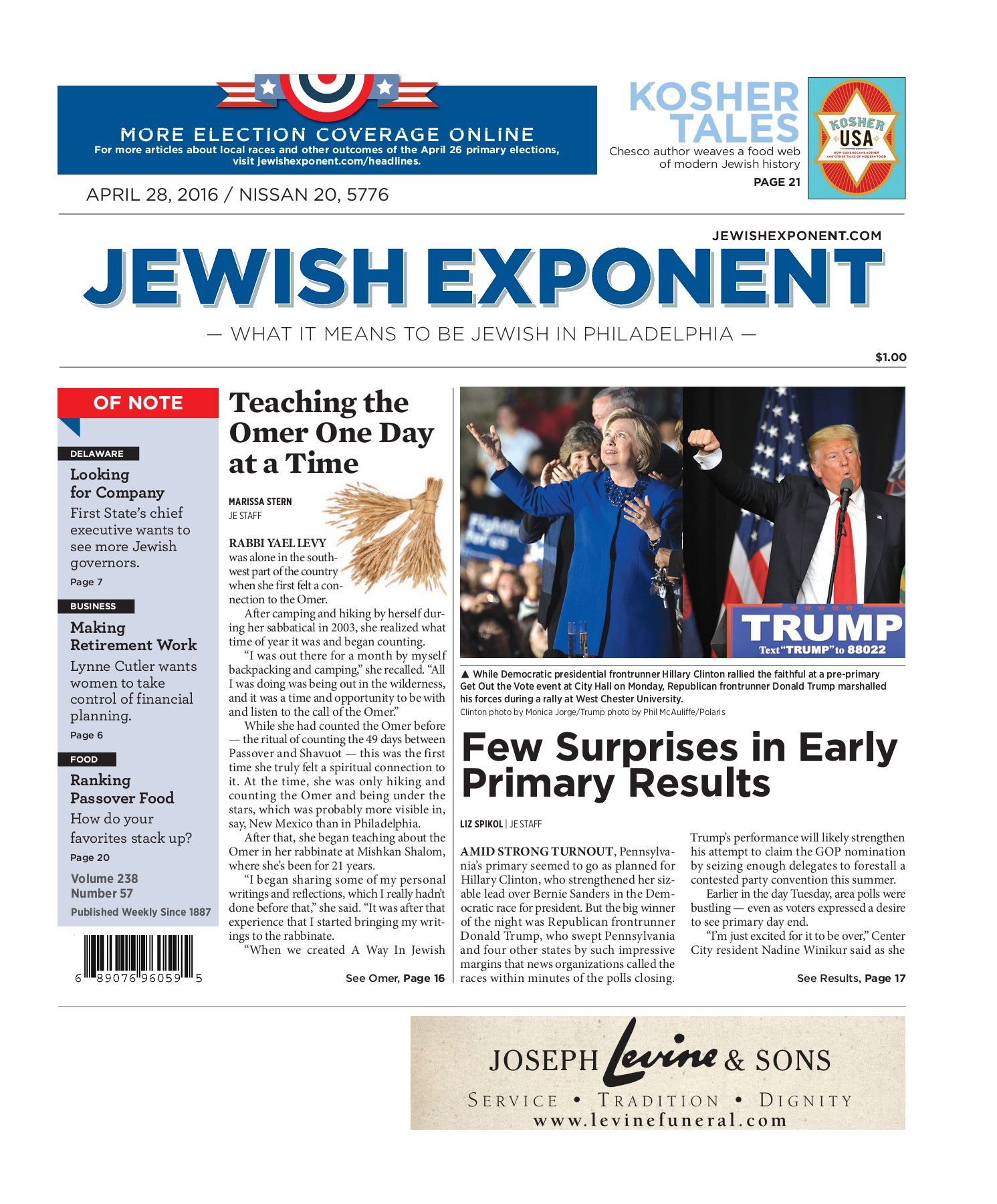 f9a8625d Jewish Exponent April 28 2016 Pages 51 - 72 - Text Version | AnyFlip