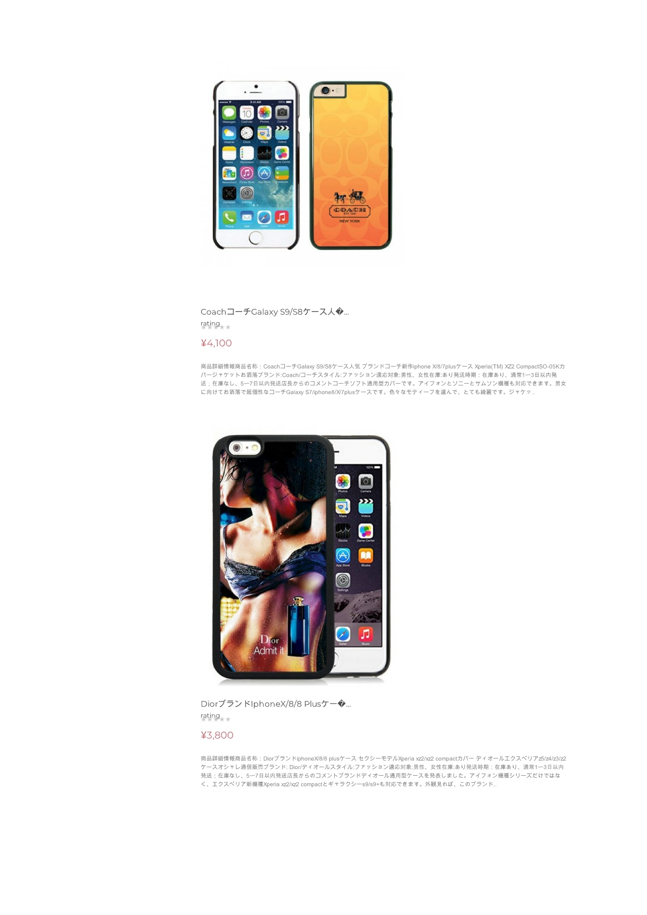 a5a374db8b かわいいでオシャレiphone9/xplus携帯ケース Pages 1 - 6 - Text Version | AnyFlip