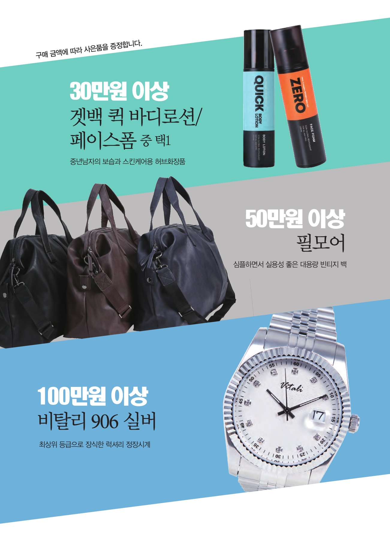 2bcf27a01cc 2019_4월호(브로슈어) Pages 51 - 100 - Text Version | AnyFlip