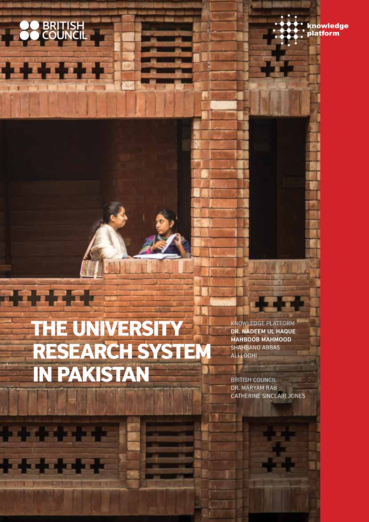 Pakistan Research System Report Pages 101 - 150 - Text Version | AnyFlip