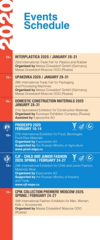 Russia 2020 Schedule.Expocentre Exhibitions 2020 Pages 1 16 Text Version