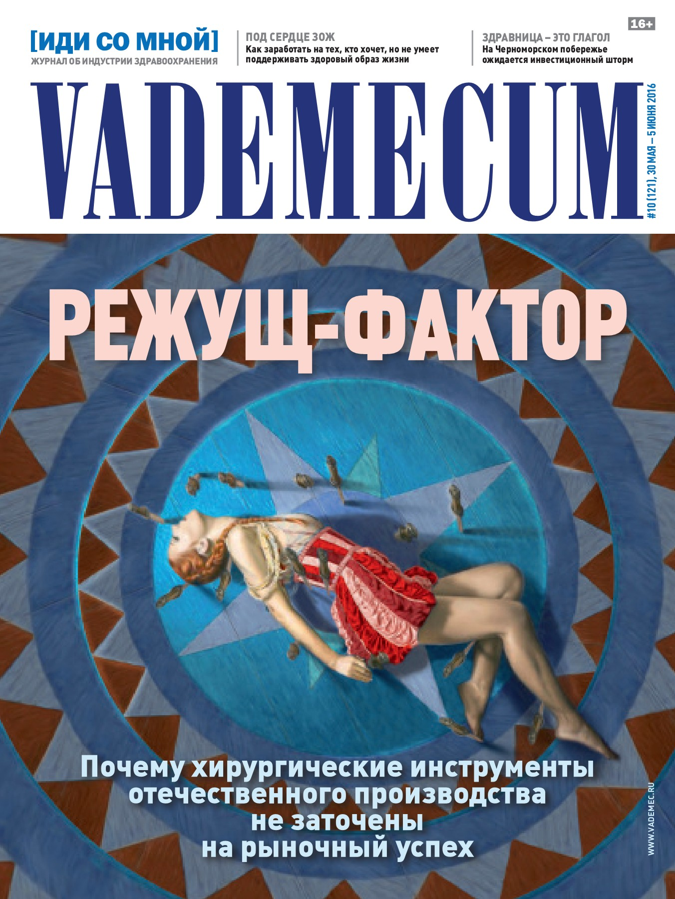 Vademecum  10 2016 Pages 1 - 50 - Text Version   AnyFlip cf001b1e691