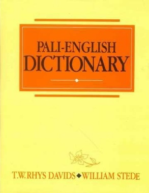 Pali English Dictionary  Pages 501 - 550 - Text Version
