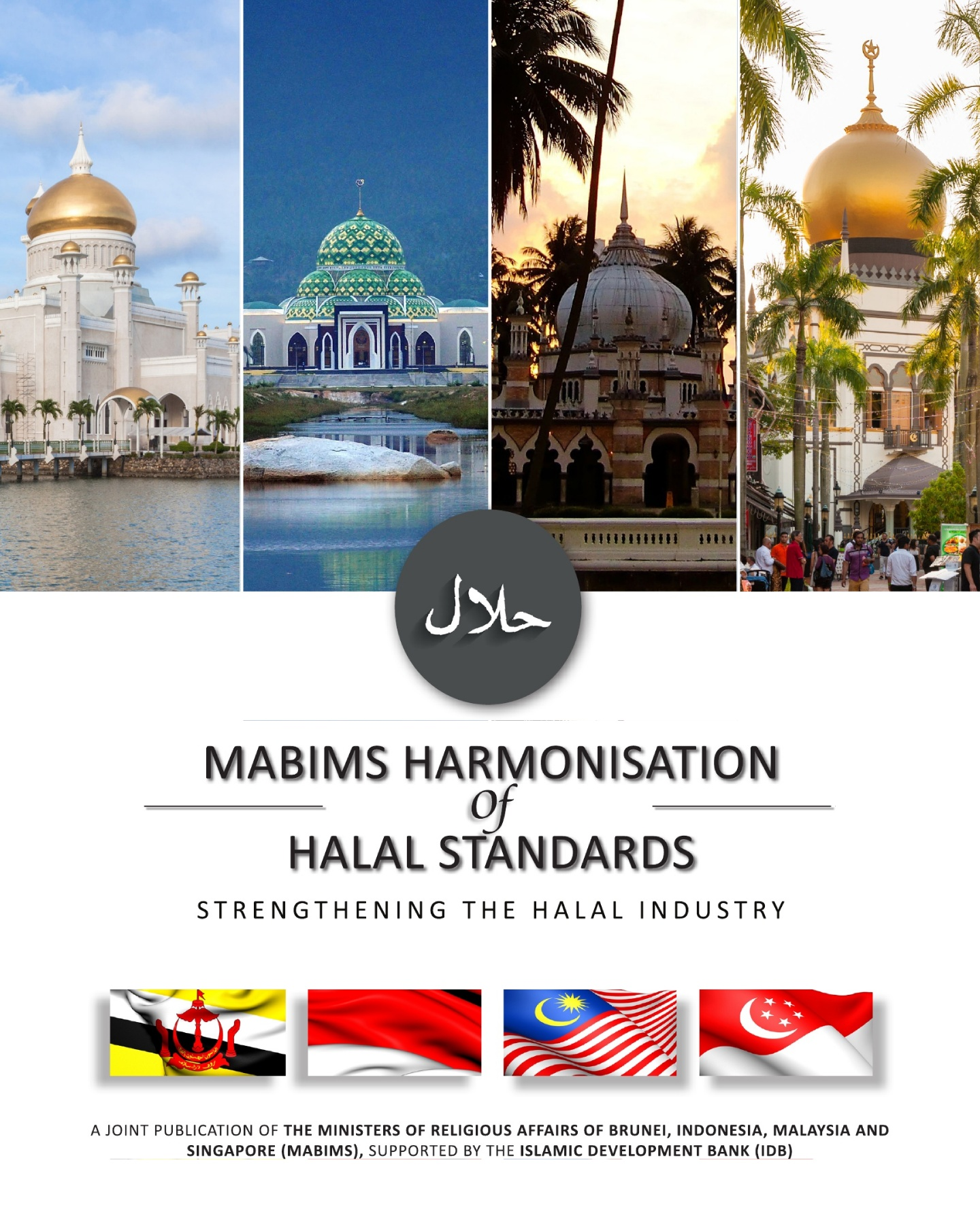 MABIMS-Harmonisation of Halal Standards May17 Pages 1 - 50