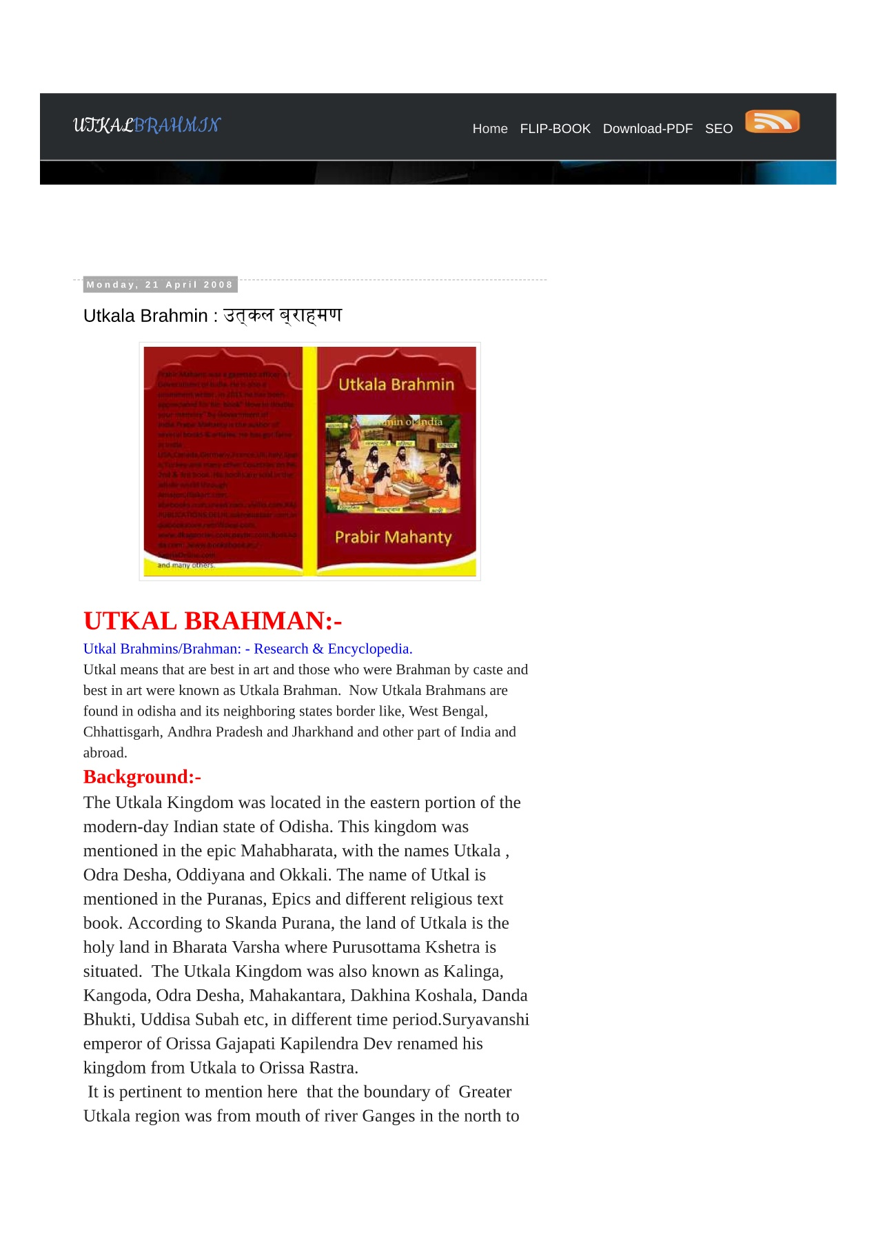 UTKAL BRAHMIN Pages 1 - 23 - Text Version | AnyFlip