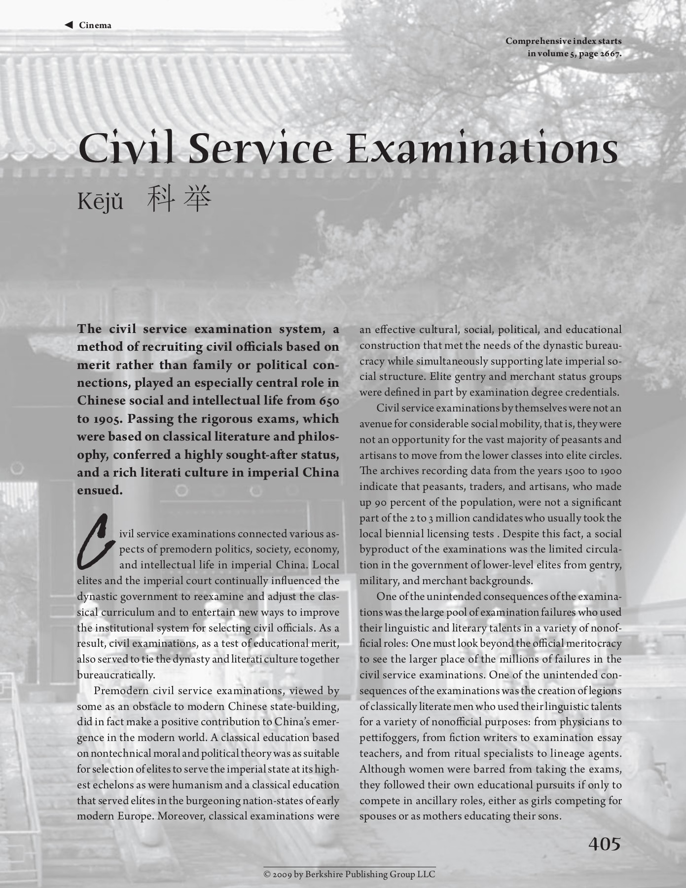 Civil Service Examinations Princeton University Home Pages 1 6 Text Version Anyflip