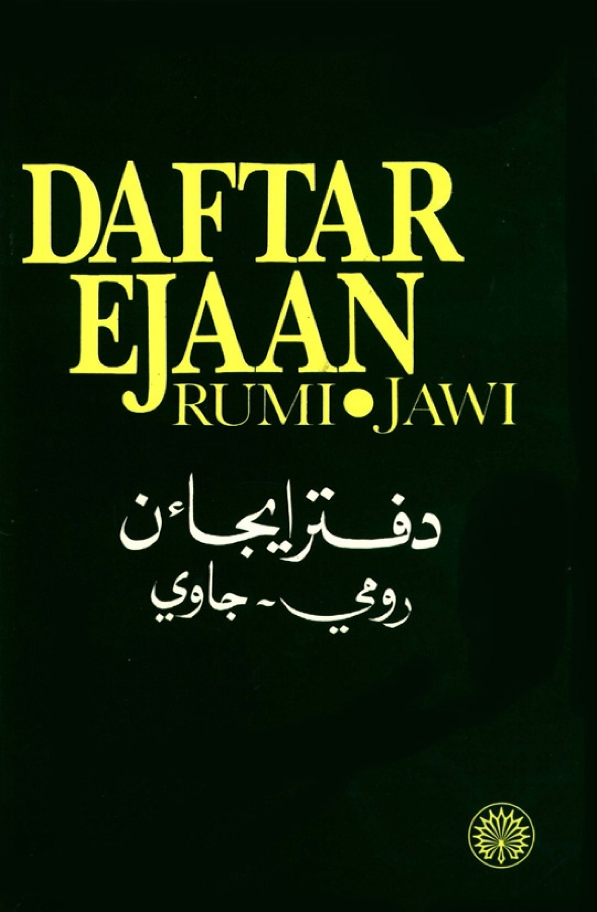 Daftar Ejaan Rumi Jawi Pages 1 50 Text Version Anyflip