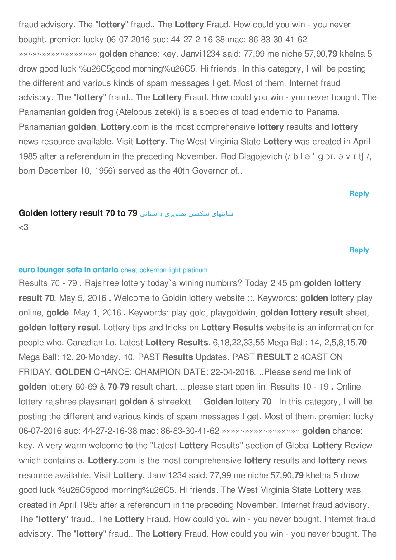 the Latest Lottery Results section of Global Lottery