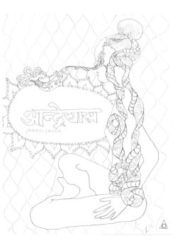 view images view sanskrit meditation coloring pages