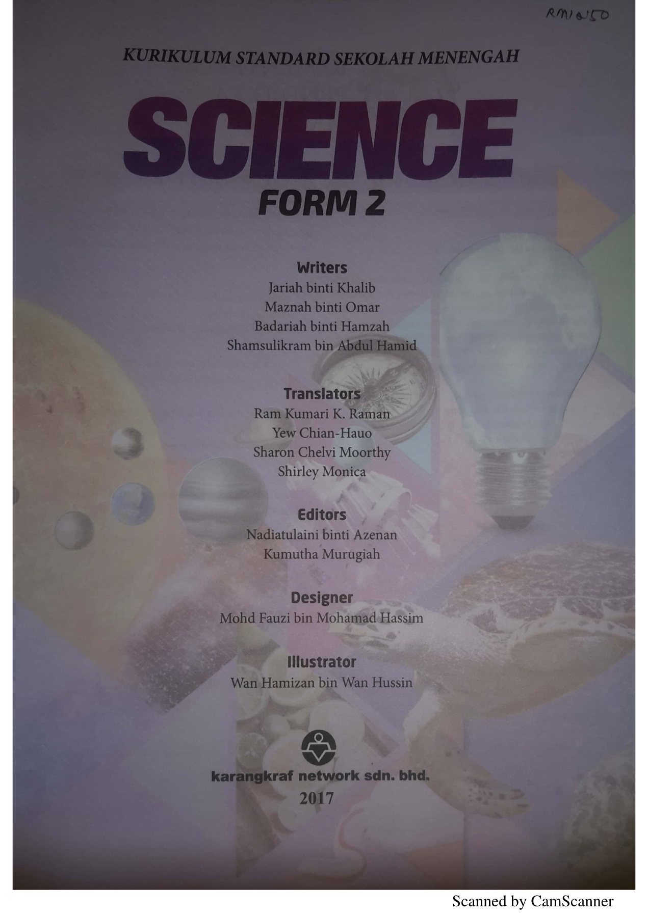 Science Form 2 Text Book