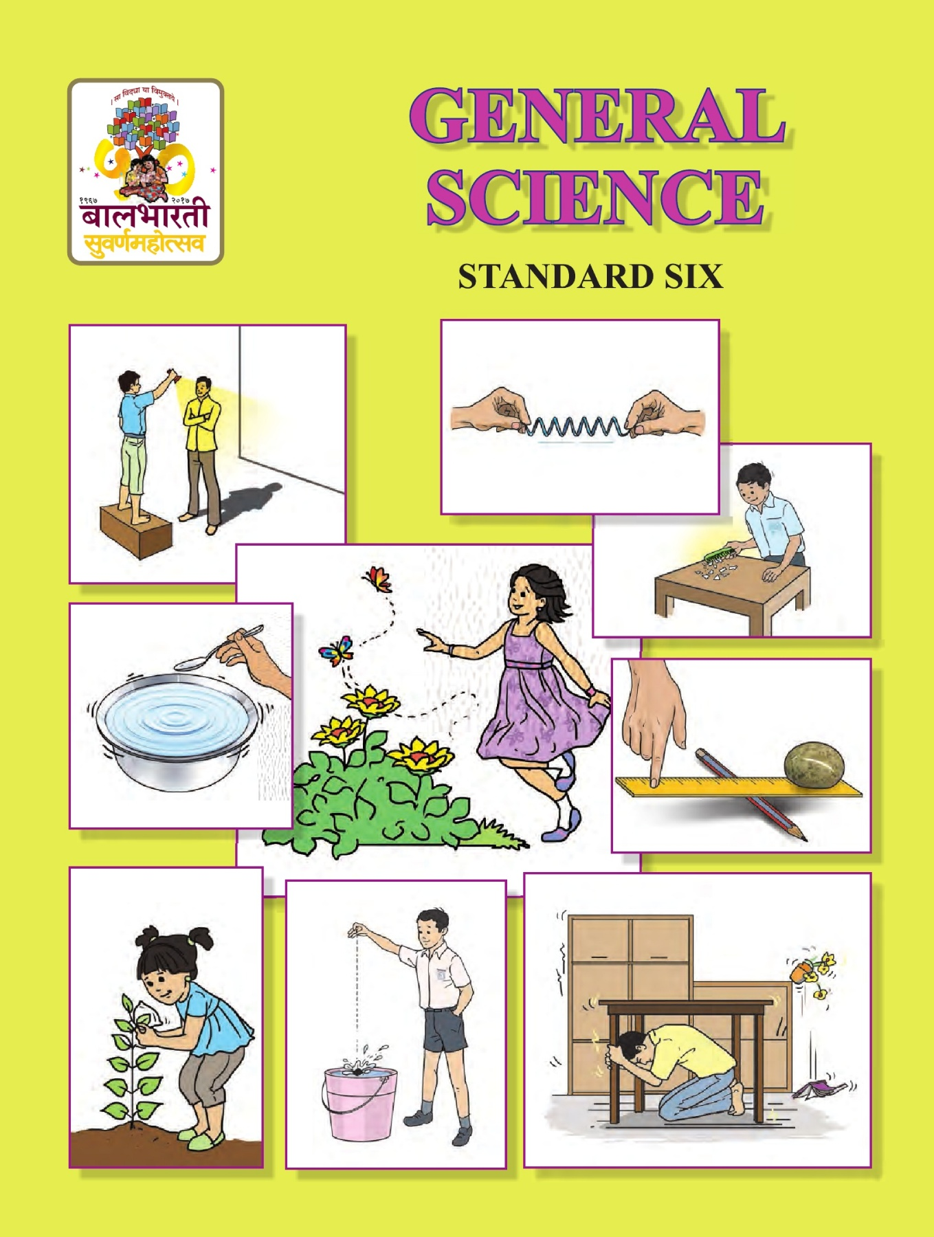 Std 6thsub General Science Pages 1 50 Text Version Anyflip Hard Wiring Zsi Oven Along With Diagram 603020012