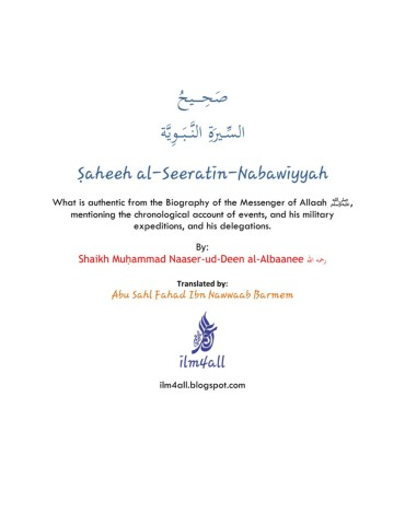 Saheeh Seerah Al Albaanee English Pages 101 - 150 - Text