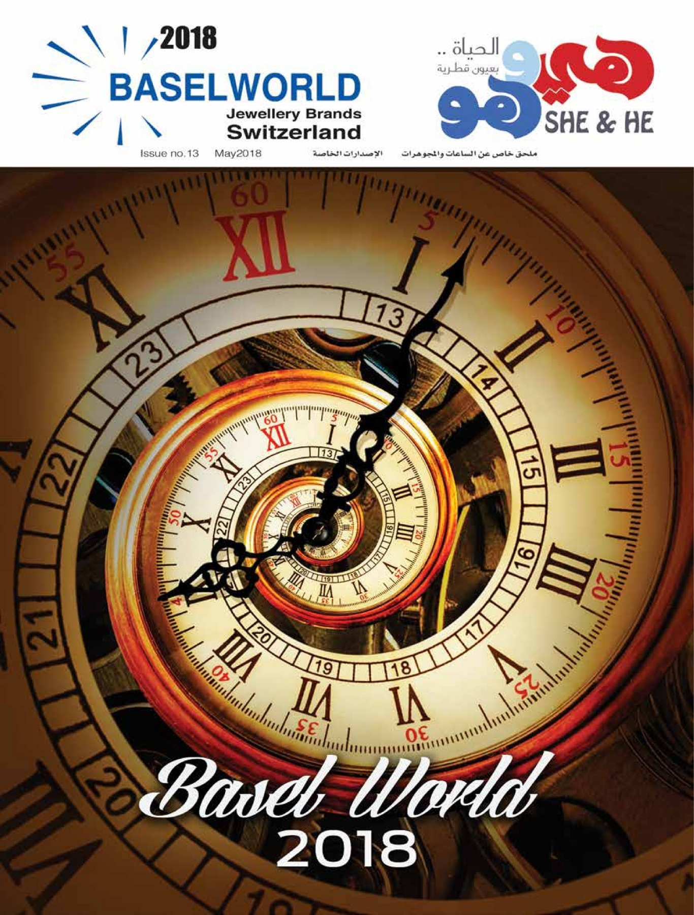 5067a0d86 BASEL WORLD 2018 Pages 51 - 100 - Text Version | AnyFlip