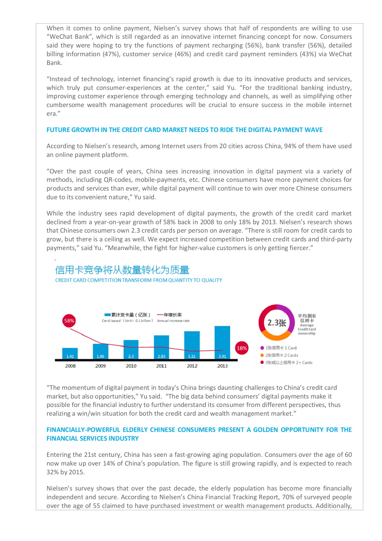 Nielsen Identifies Three Key Trends in China's Finance