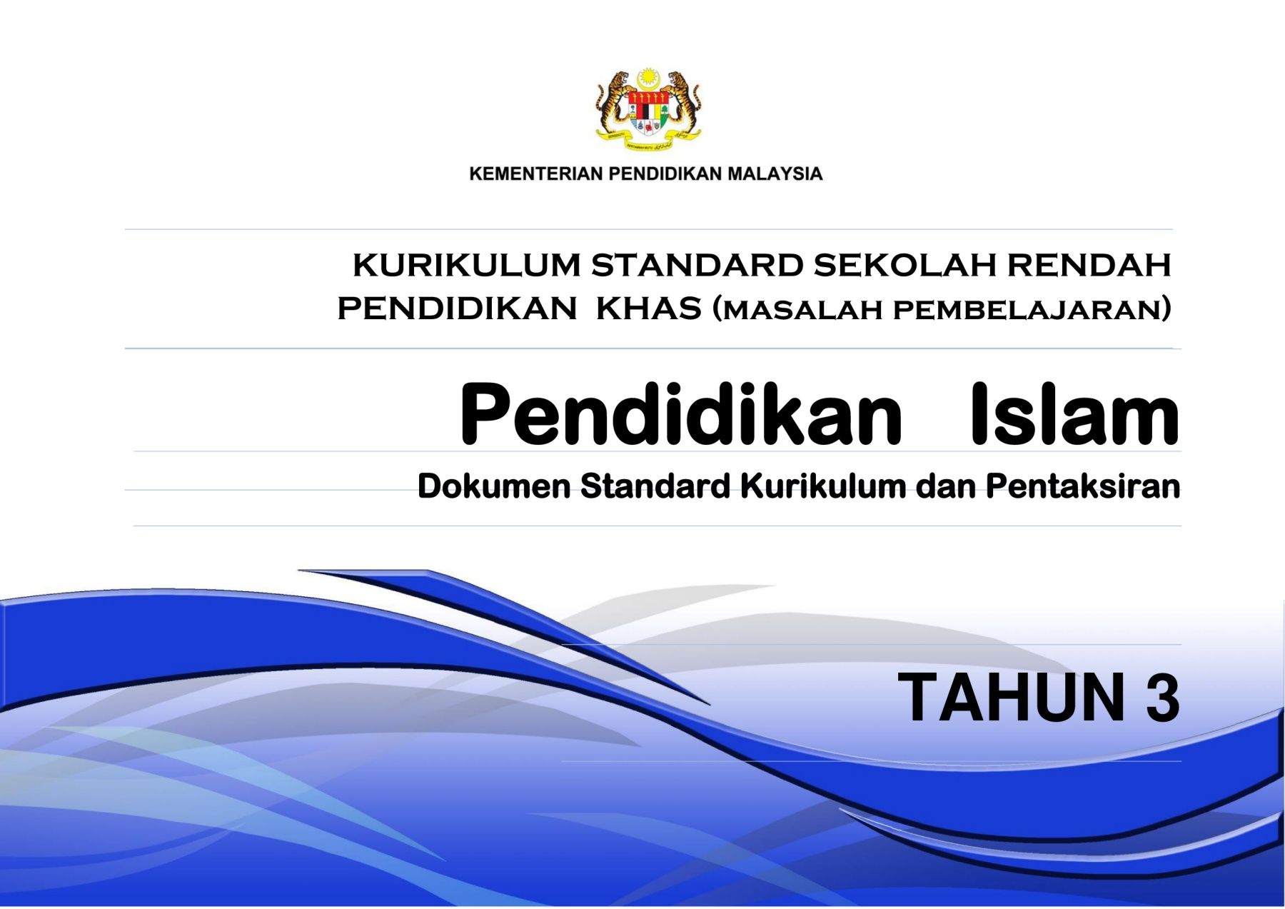Dskp Pend Islam Tahun 3 Pages 1 44 Text Version Anyflip