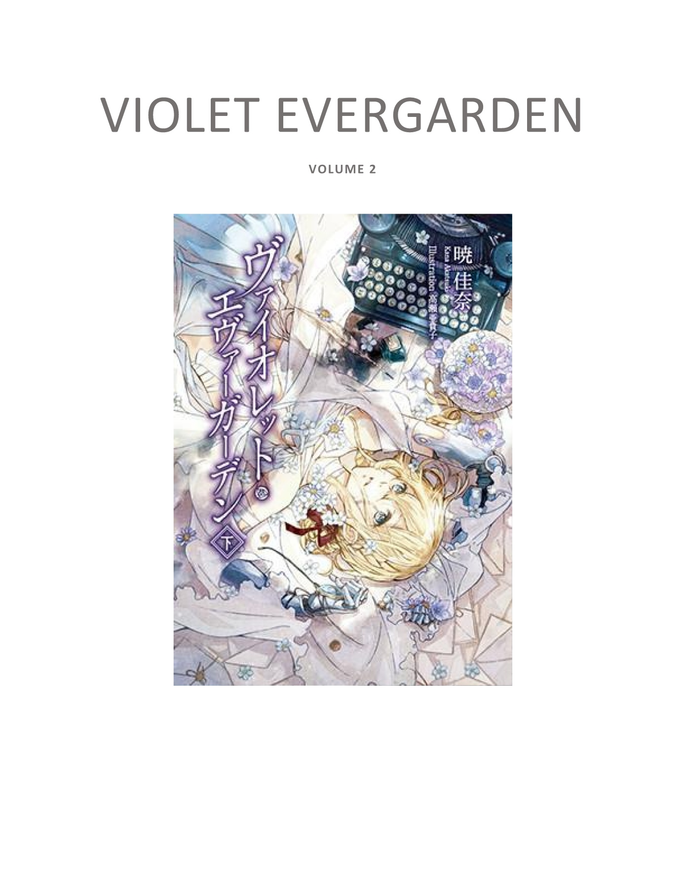 Violet Evergarden 2 Pages 51 100 Text Version Anyflip