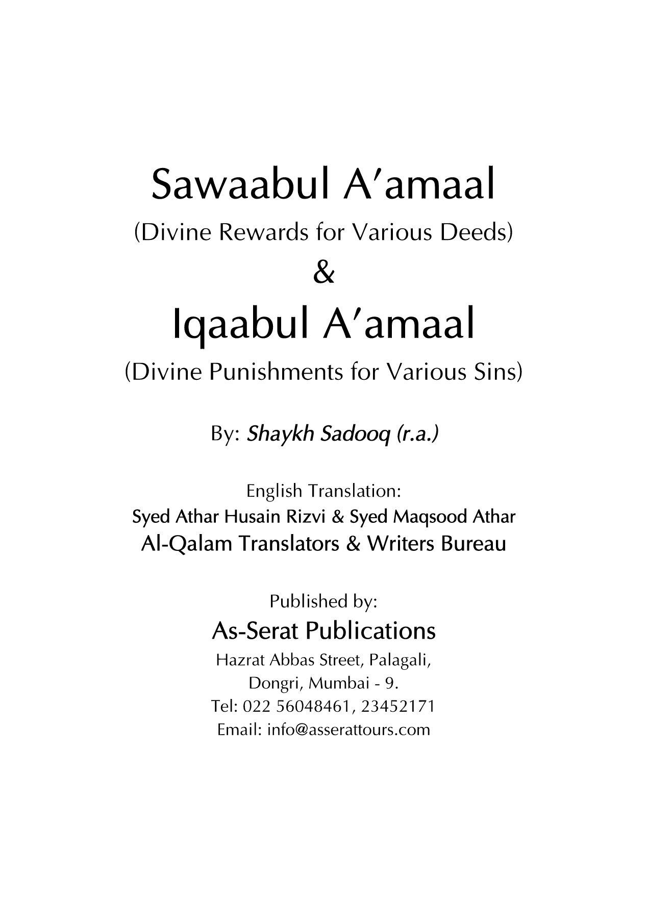 Sawabul-Aamaal Pages 151 - 200 - Text Version   AnyFlip
