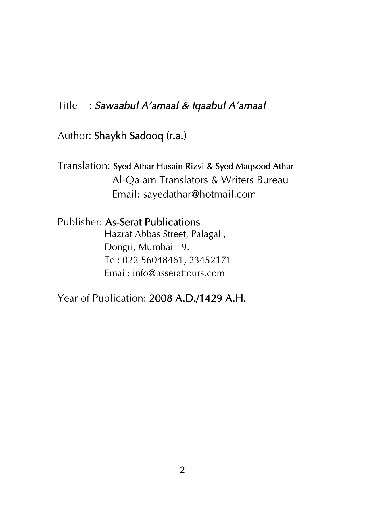Sawabul-Aamaal Pages 151 - 200 - Text Version | AnyFlip