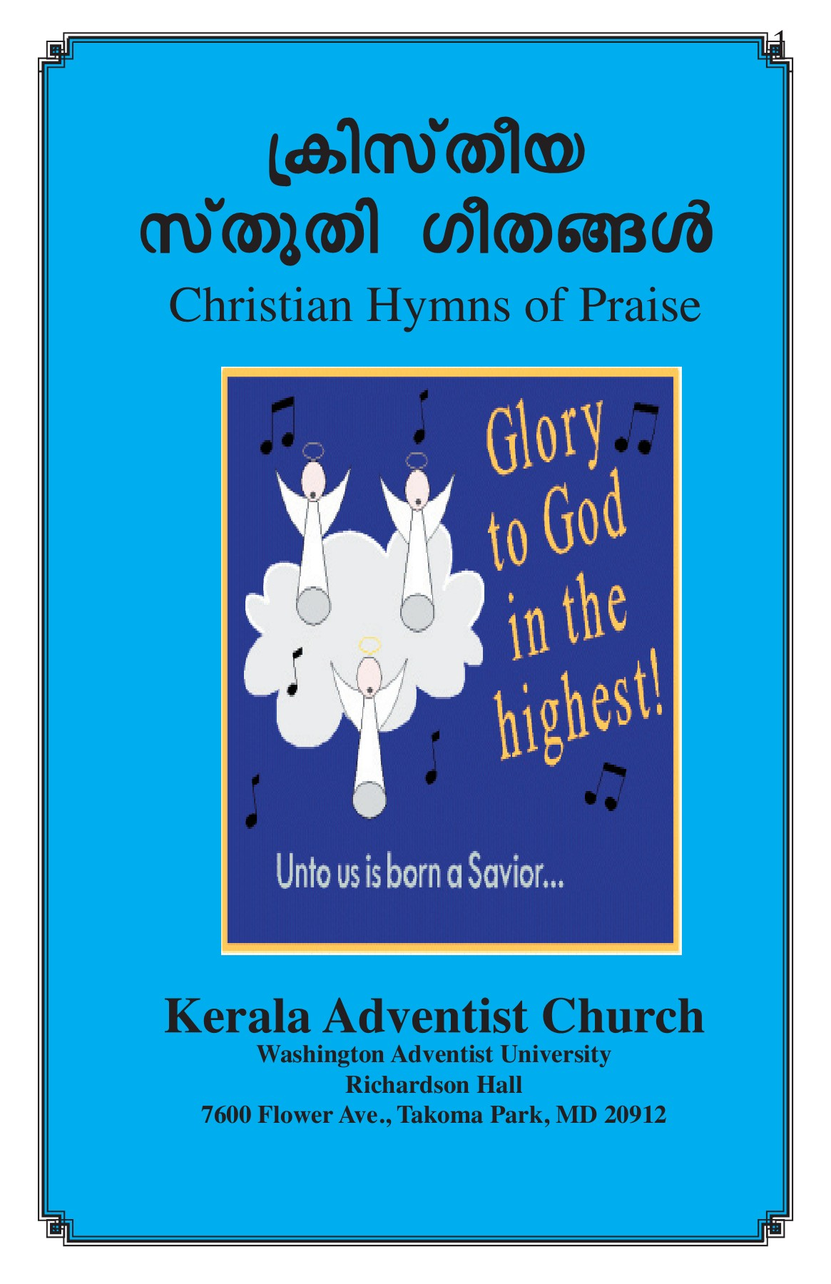 KAC Hymn Book 02282015 Pages 101 - 121 - Text Version | AnyFlip