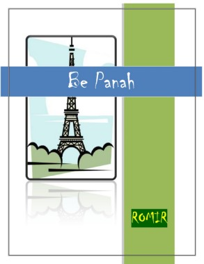 Be Panah - Romir Pages 51 - 100 - Text Version | AnyFlip